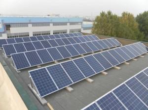 Vista dall'alto pannelli fotovoltaici