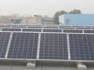 Vista frontale pannelli fotovoltaici